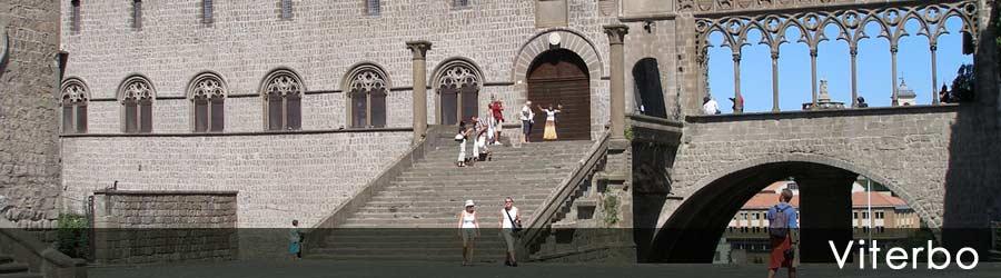 教皇の町「ヴィテルボ」について