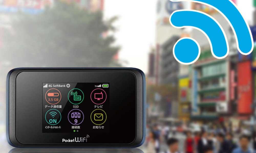 pocket-wifi