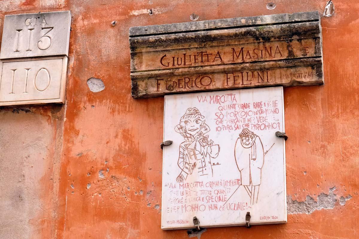 ローマ マルグッタ通り110番フェッリーニの住居跡