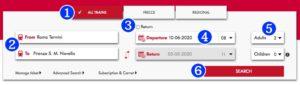 トレニタリア公式サイト切符の買い方2