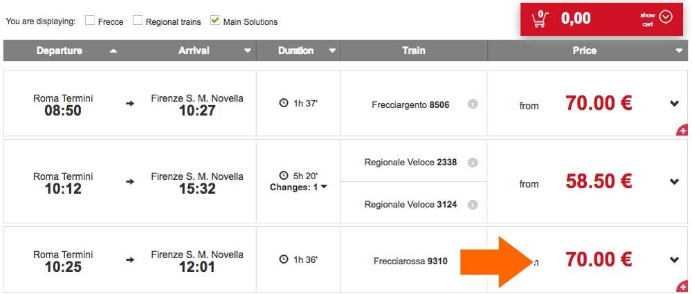トレニタリア公式サイト 電車を選ぶ