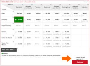 トレニタリア公式サイトで料金を選択