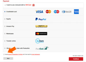 トレニタリア公式サイト 支払い方法の選択