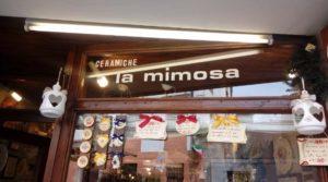 バッサーノ陶器店「La Mimosa」