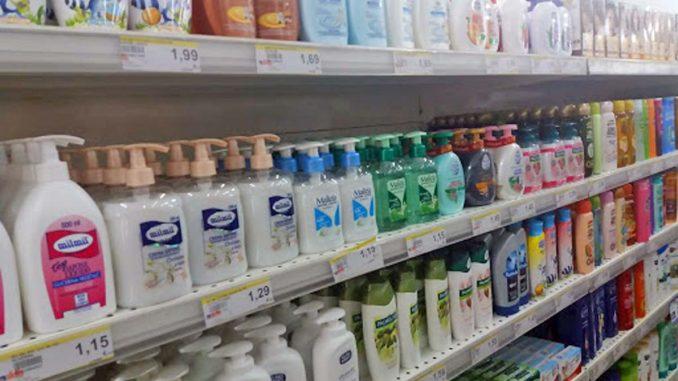 オルビエートのスーパーマーケットSidis