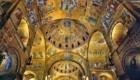 ヴェネツィア サンマルコ寺院