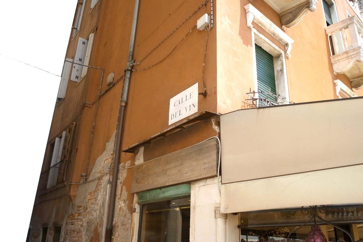 venezia-hotel-le-isole-calle-del-vin